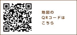 Luz湘南辻堂店 地図のQRコードはこちら