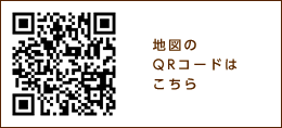 アール元気アクロスモール新鎌ヶ谷店 地図のQRコードはこちら