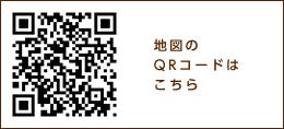 富士ガーデン青葉台店 菜果畑 地図のQRコードはこちら