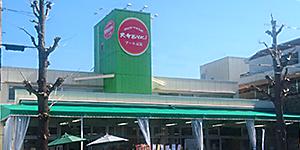 アール元気荏田店