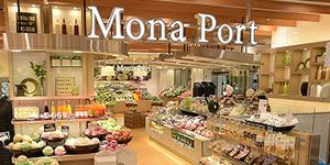 川崎アゼリア店モナポルト