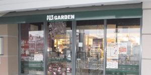 富士ガーデン青葉台店 菜果畑